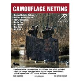 Rothco Military Type Net, Camouflage 910 x 198